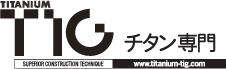 tig-logo